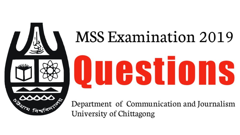 MSS Exam Questions